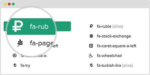 feature-9.jpg - 64.83 kB